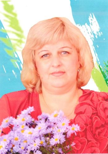 Старовойтова Ольга Викторовна
