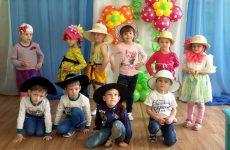 1 июня — День Детства